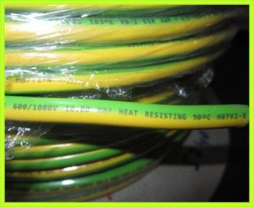 allerlei artikel an der autobahn e k h07v2 k verdrahtungsleitung erdungskabel kabel gr n gelb. Black Bedroom Furniture Sets. Home Design Ideas